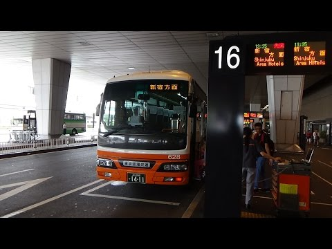 【Narita International Airport#6】Go to Shinjuku by Airport Limousine Bus