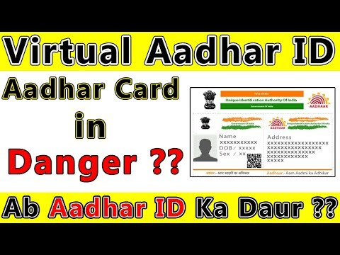 What is 16 Digit Virtual Aadhar ID ? | How To Use Virtual Aadhar ID ? | Aadhar Card in Danger ? ?