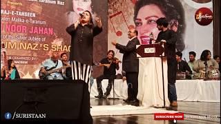 Jo Na Mil Sake | Tribute To Noor Jahan | Farah Anwar | Cover | Madam Taranum Naaz | Suristaan Music