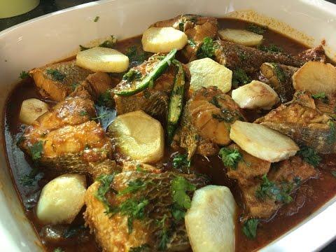 Arabic Fish Recipe