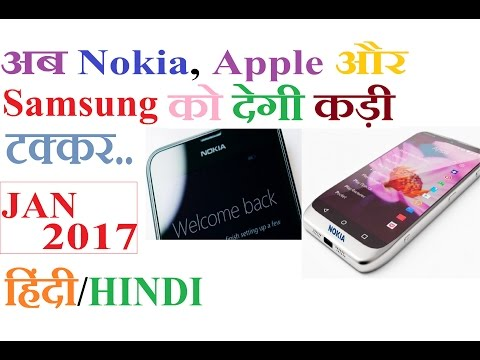 Finally NOKIA back !!  With  Android Phones
