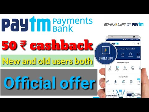 Paytm official offer don't miss 😉