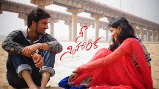 Nee Niharika    2015 Latest Telugu Short Film    Comedy Love Story-by Ajay Ejjada    Creative Frames