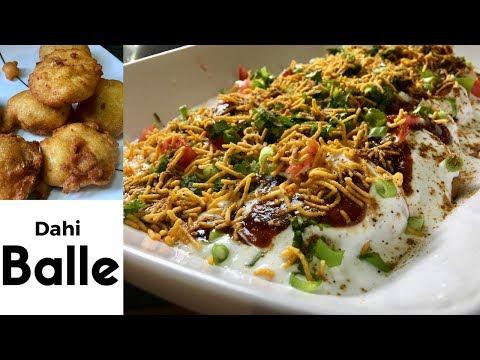 Dahi Balle Chaat  *Ramadan Special Dahi Barre