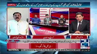 Farooq Sattar intra-party election is against the party constitution, Mohammad Hussain