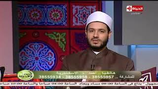 متصل يسأل هل عوائد شهادات الاستثمار حلال ام حرام