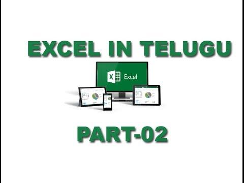 Ms Excel 2013 in Telugu Part 2