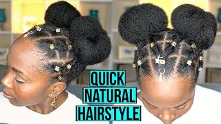 Rubber Band Hairstyle For Short Natural Hair