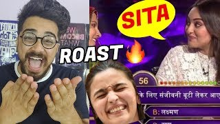SONAKSHI SINHA : MOST FUNNIEST & TALENTED CONTESTANT EVER ON KBC | ROAST