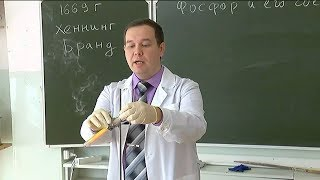 Download Урок химии в чужой аудитории. Конкурсант ″Педагога года″ Иван Шабля Video