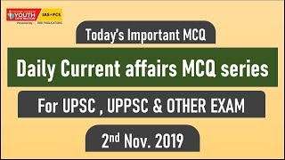 Daily current affairs Quiz || 2nd Nov. 2019 || Daily Quiz