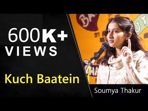 Kuch Baatein by Soumya Thakur| Best Sad Heartbreaking Love Story Hindi Poetry|Best Sad Poetry|Nojoto