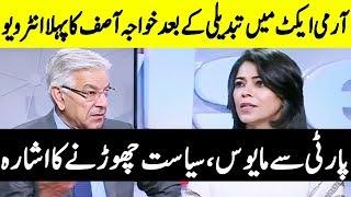 Khawaja Asif Historical Interview After Army Act Amendment | Khawaja Asif Vote Ko Izzat Do