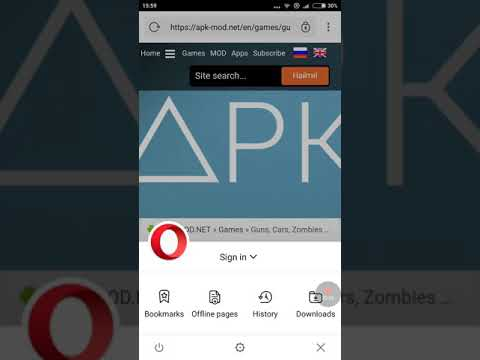 How to enable/disable full screen on opera browser android