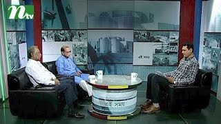 Ei Somoy (এই সময়) | Episode 2278 |Talk Show | News & Current Affairs