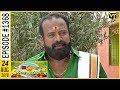 Download Kalyana Parisu - Tamil Serial | கல்யாணபரிசு | Episode 1368 | 24 August 2018 | Sun TV Serial In Mp4 3Gp Full HD Video