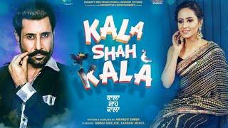Latest punjabi movie 2019 kala Shah kala movie leaked [Must Watch]