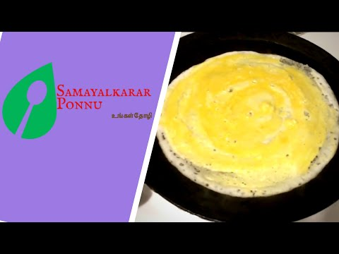 Egg Dosa For Baby And Toddlers/முட்டை தோசை/ Easy Breakfast For Baby