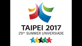 Taiwan vs Brazil   22 August 2017   FISU Volleyball 29th Summer Universiade