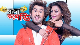 Jeet-Nusrat Faria Comedy  Comedy in Train  Eid Special Badshah the Don Bangla Comedy