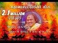 Mahabharat Title Song | Jemish Bhagat | મહાભારત ટાઇટલ। Sat Musical Group