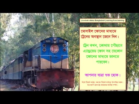 Live train status Bangladesh | earning from learning