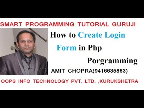 how to create login form in php programming language in hindi?