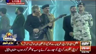 Governor Sindh amazing performance with electric guitar on Pakistan