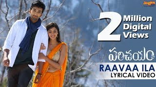 Raavaa Ila Full Song With Lyrics | Parichayam | Virat | Simrat | Sekhar Chandra | Lakshmikant