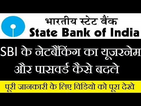 How to reset username and password of SBI netbanking.