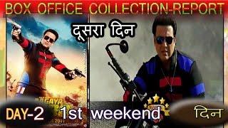 Aa gaya hero 2nd (second) day box office collection  (pre)| Govinda | Richa sharma