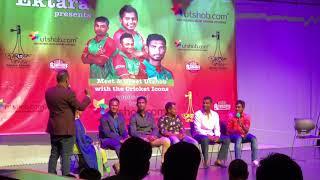 Ektara Florida Meet and Greet with Shakib Al Hasan, Mushfiqur Rahim, Tamim Iqbal|| Full Event||
