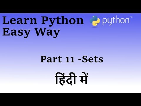 Learn Python In Hindi Part 11 (Sets)