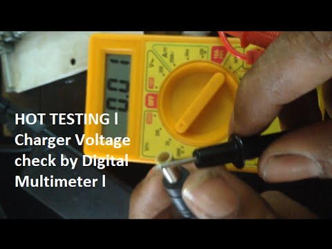 HOT TESTING l Charger Voltage check by Digital Multimeter l check Charger Voltage