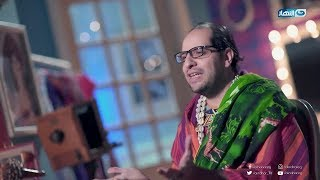 البلاتوه | أيه علاقه السفر بالأغاني المصريه؟