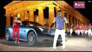 Rakesh Barot   Lombero Ghunghto Tanine Ho Raj   Dj Superstar 2016