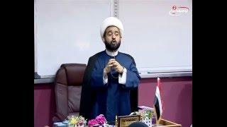 #x202b;من الجامعة (28): المعوقات في الحياة، مع الشيخ عبد الرضا معاش#x202c;lrm;