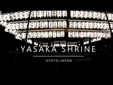 Japan, Kyoto - Yasaka Shrine (2018)