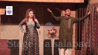 New Rashid Kamal Stage drama Speeding 2018/19