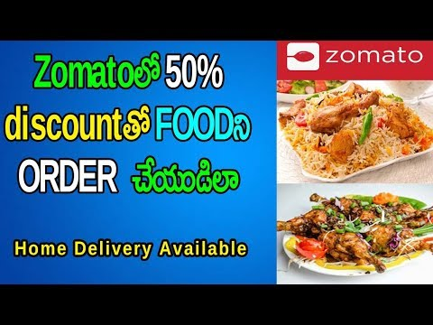 How To Order Food In Zomato Flat 50% OFFER & Home Delivery | May 2018 PROMOCODE | Telugu Tech Trends