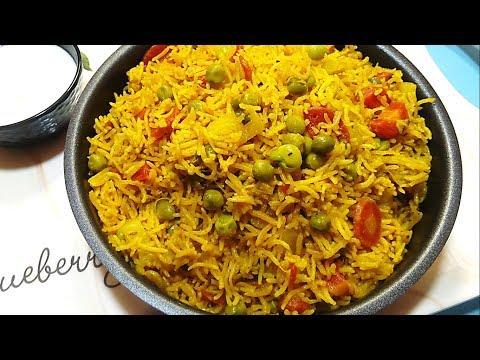 Veg Biryani - बिरयानी - Veg Tahari Recipe - Veg Pulao Recipe  - Vegetable biryani - Sangita Agarwal