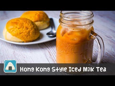 Hong Kong Style Iced Milk Tea 如何制作香港奶茶
