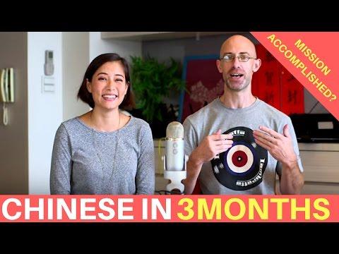 Learn Chinese - Speak Mandarin in 90 Days Final Update