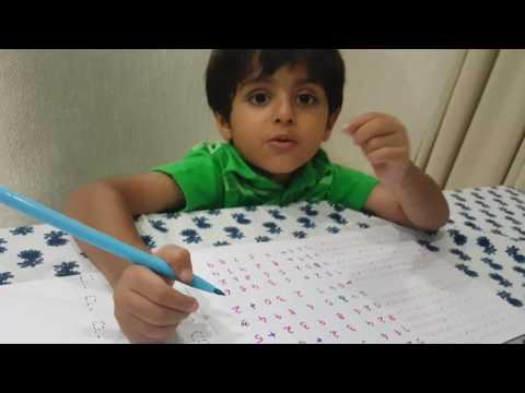 Maths- Vivaan identifying numbers in the crossword