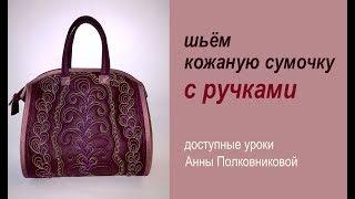 34b36e3f5231 СУМКА ЖЕНСКАЯ ОТЛИЧНОГО КАЧЕСТВА ИНТЕРНЕТ МАГАЗИН СУМОК - PakVim.net ...