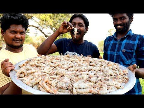 Prawns Dum Biryani By Country boys | Country foods