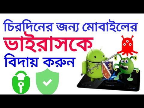 How to remove virus for android. Best antivirus for android 2017