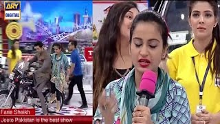 No one expected her to be that good, Girl Can Sing !!  Jeeto Pakistan Special Moments