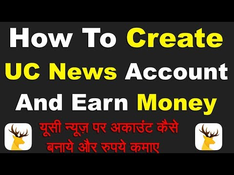 How To Create UC News Account