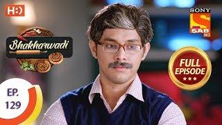 Bhakharwadi - Ep 129 - Full Episode - 8th August, 2019